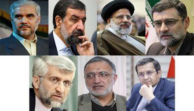 سیاست خارجی نامزدها