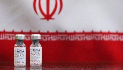 آروتزشوا: 200 نفر در لس آنجلس علیه دولت ایران تجمع کردند/ اسپوتنیک: ایران تولید کننده واکسن کرونا می شود/ المانیتور: کنگره باید توافق با ایران را تایید کند