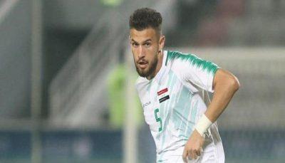 مدافع تیم ملی عراق بازی با ایران را از دست داد