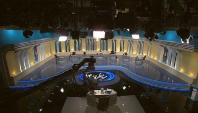 مشروح نخستین مناظره نامزدهای انتخابات ریاست جمهوری