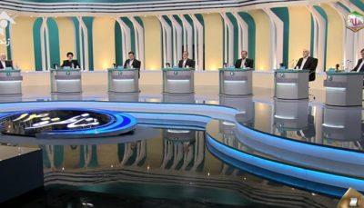 دومین مناظره انتخاباتی 7 نامزد سیزدهمین دوره انتخابات ریاست جمهوری