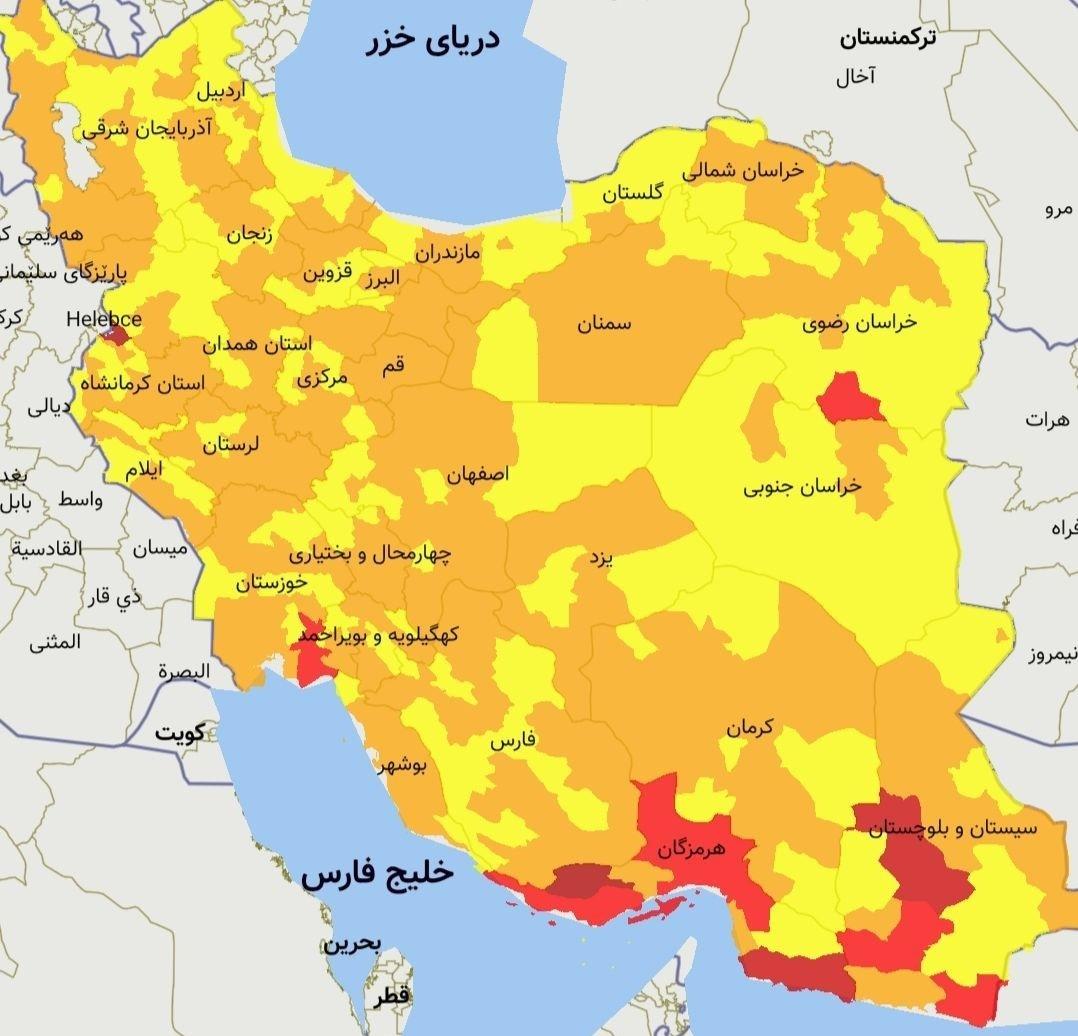 آخرین رنگبندی کرونایی شهرهای کشور که از 15 خرداد اعمال میشود / فهرست کامل شهرها