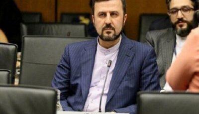 نماینده ایران در آژانس بین المللی انرژی اتمی: اعتبار و بیطرفی آژانس زیرسؤال رفته است