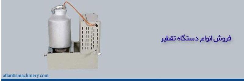 بزرگترین فروشگاه تجهیزات صنعتی و نیمه صنعتی آتلانتیس