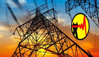 خروج موقت نیروگاه اتمی از شبکه برق کشور