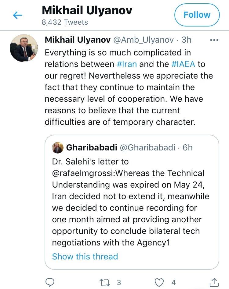 اولیانوف: روابط ایران و آژانس بسیار پیچیده است