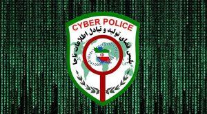 پیگیری پلیس فتا برای شناسایی متخلفان در امتحانات مجازی