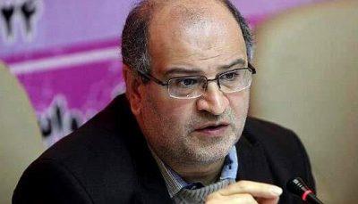 وضعیت کرونایی در تهران نارنجی شد