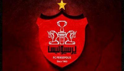 بیانیه باشگاه پرسپولیس در اعتراض به برنامه سازمان لیگ