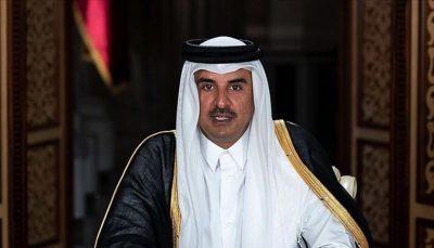 تبریک امیر قطر به رئیسی