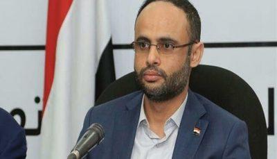 پیام تبریک رئيس شورای عالی سیاسی یمن به رئیسی