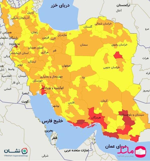 تعطیلیهای ورزش ایران تا ۲۱ خرداد / تصویر