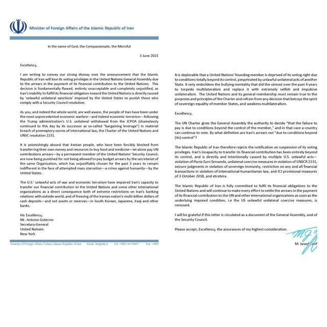 اعتراض ایران به تعلیق حق رای در سازمان ملل در نامه ظریف به گوترش