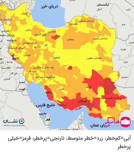 تعطیلیهای ورزش ایران تا ۱۱ تیر/ تصویر