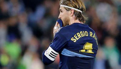 راموس رئال مادرید را ترک میکند!