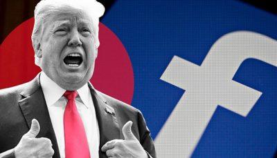 ترامپ تا دو سال نمی تواند از فیسبوک استفاده کند