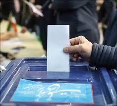 زمان اخذ رأی تا ساعت ۲۱ تمدید شد