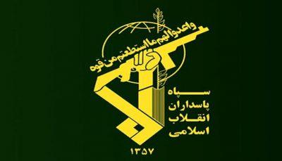 سپاه سه تیم تروریستی را در ایام انتخابات منهدم کرد