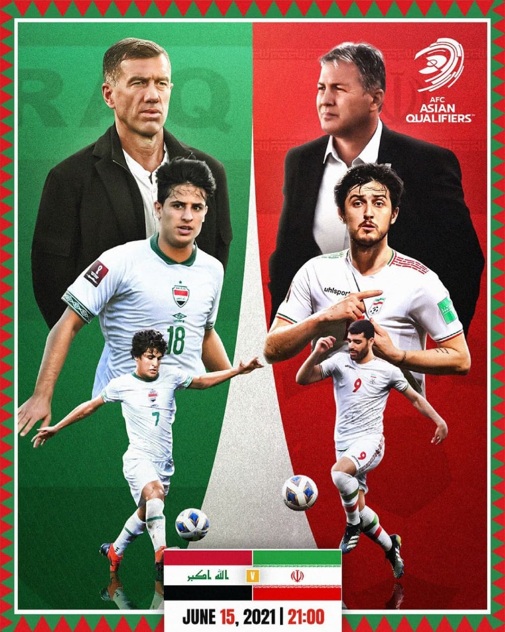 پوستر AFC به مناسبت بازی ایران و عراق/ عکس