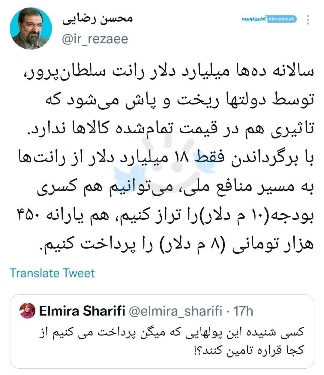 گم شدن نیازهای حیاتی مردم ایران در انبوه شعارهای انتخاباتی/ چرا نامزدهای انتخابات ریاست جمهوری بیشتر از اقتصاد میگویند؟