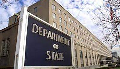 آمریکا بخشی از تحریمهای تجاری ایران را لغو کرد