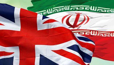 ادعای بیاساس بریتانیا علیه ایران، روسیه و چین