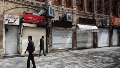 استاندار تهران: تمدید تعطیلات کرونایی بعید است