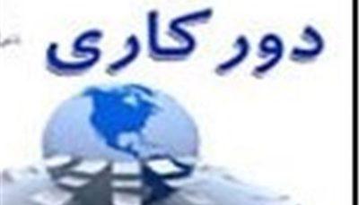 استان تهران دوباره وارد وضعیت قرمز کرونایی شد