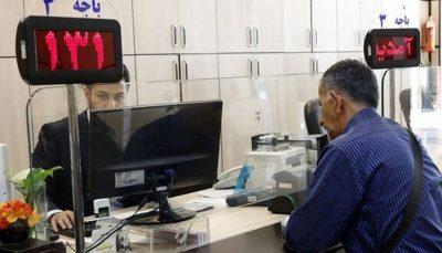 اشتراک برق ۱۲۵ بانک پرمصرف تهران قطع شد