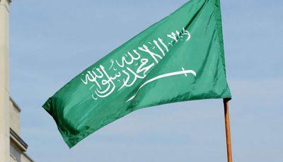 اظهارات مقام سعودی در مورد برنامه هستهای ایران