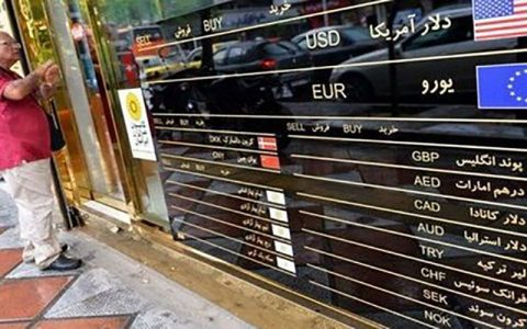 انتقال ارز توسط افغانها به ایران