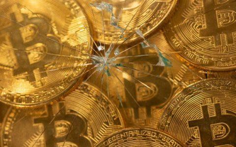 بانک مرکزی آمریکا به دنبال ایجاد ارز دیجیتال