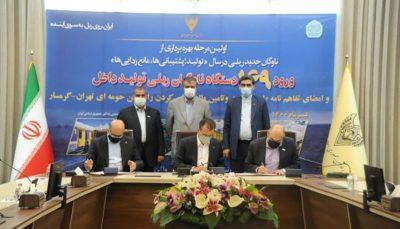 با مشارکت تام، راه آهن تهران-گرمسار برقی میشود