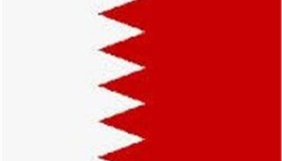 بحرین ورود شهروندان ۱۶ کشور را ممنوع کرد