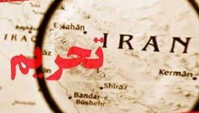 بررسی اعمال تحریمهای سختتر علیه ایران از سوی آمریکا