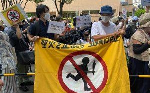 تجمع معترضان در توکیو برای لغو المپیک