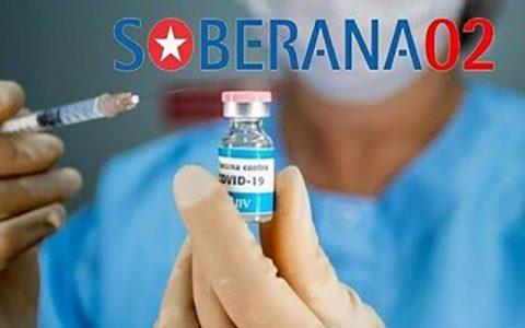 توضیح سفارت کوبا در تهران درباره مجوز اضطراری واکسن SOBERANA۲ در ایران
