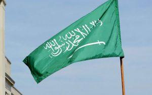 توییت مقام سعودی در مورد دیدار با مقامهای آمریکایی