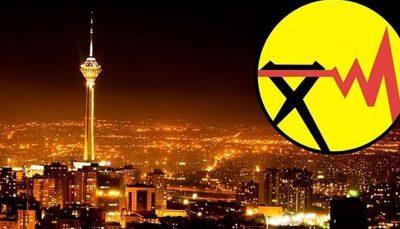 جدول خاموشیهای احتمالی تهران از ۲۶ تا ۳۱ تیر ۱۴۰۰