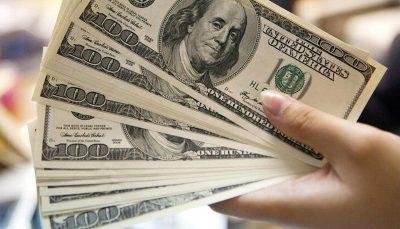 جدیدترین قیمت ارزها در ۳۱ تیر ۱۴۰۰