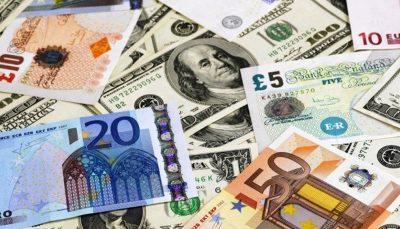جدیدترین قیمت رسمی ارزها در ۹مرداد ۱۴۰۰