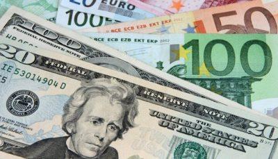 جدیدترین قیمت رسمی ارز