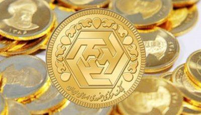 جدیدترین نرخ طلا و سکه در ۲ مرداد ۱۴۰۰