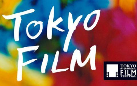 جشنواره فیلم توکیو یک جایزه جدید میدهد