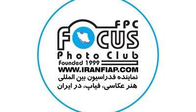 جوایز جشنواره دانوب برای عکاسان ایرانی
