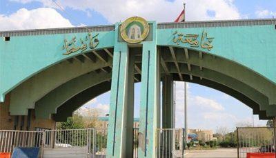 دانشگاه واسط عراق دچار حریق شد