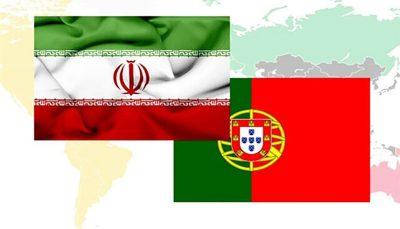 رایزنی سفیر ایران در پرتغال برای حل مشکل به وجود آمده برای ایرانیان مقیم این کشور