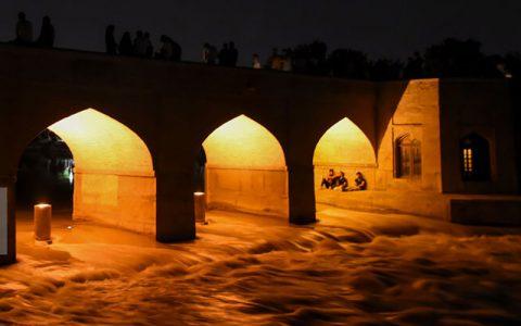 زنده شدن دوباره «زاینده رود» در اصفهان