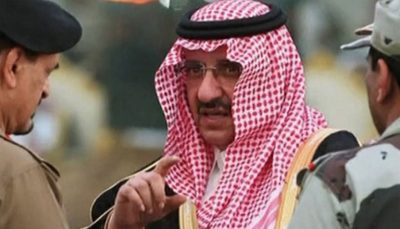 شکنجه شدید ولیعهد سابق عربستان در بازداشتگاه