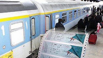 فروش بلیت قطار متوقف شد